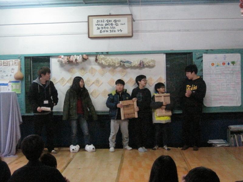 10 열린교실 (14).JPG