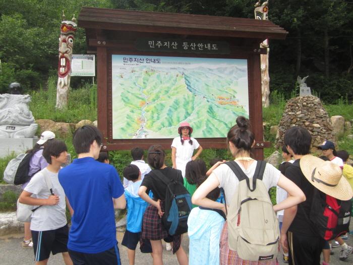 37산오름-물한계곡주차장.JPG