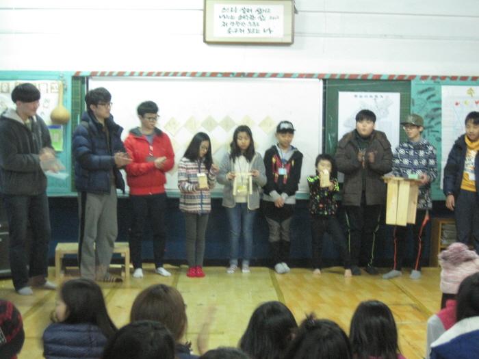 6열린교실 펼쳐보이기 (2).JPG