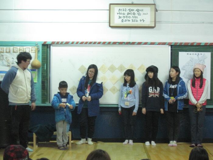 6열린교실 펼쳐보이기 (3).JPG