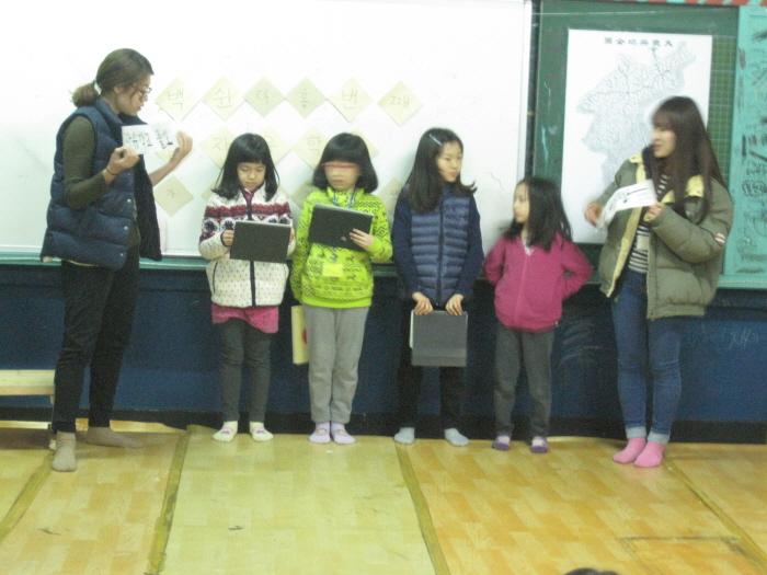 6열린교실 펼쳐보이기 (5).JPG