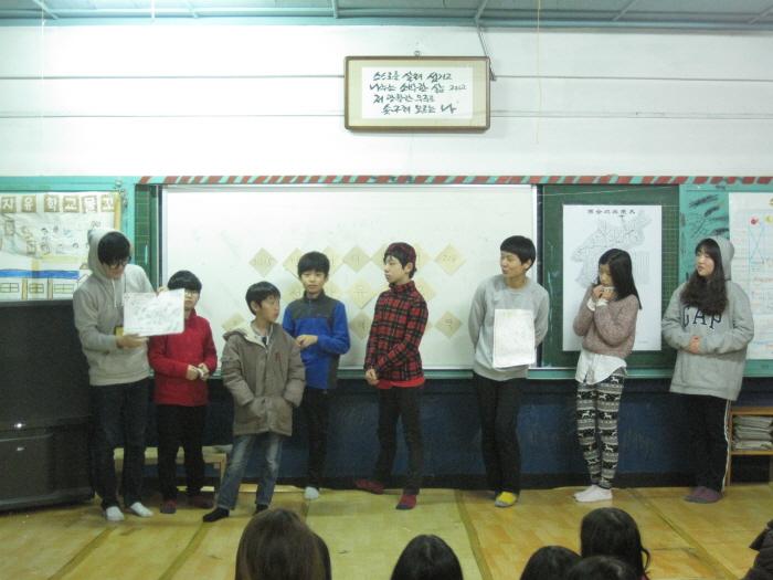 6열린교실 펼쳐보이기 (6).JPG