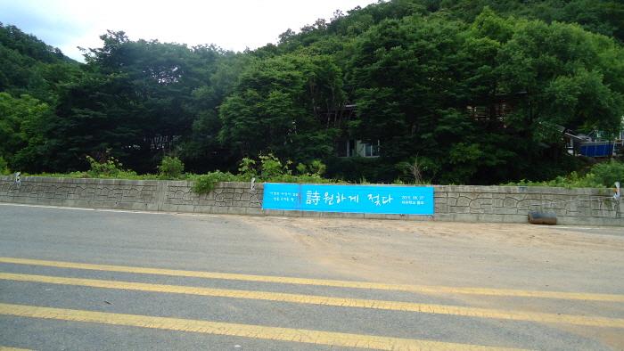 2015-6월빈들 (1).JPG