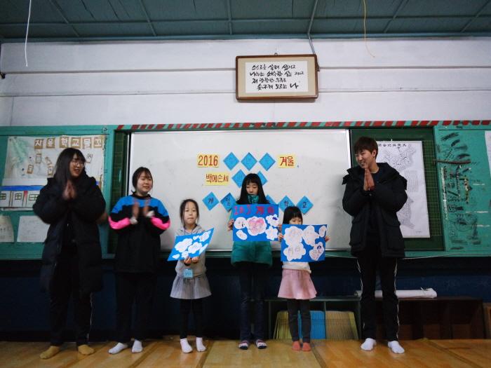 10열린교실-펼쳐보이기 (2).JPG