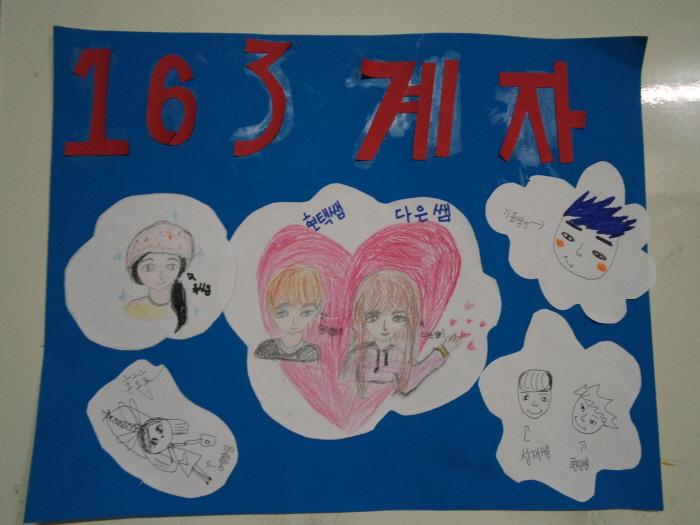 10열린교실-펼쳐보이기 (3).JPG
